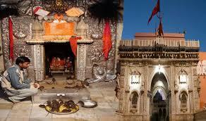 Local Dating Jodhpur